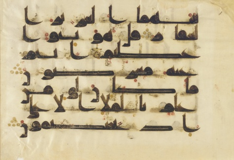 Folio_from_a_Qur'an_(8th-9th_century)